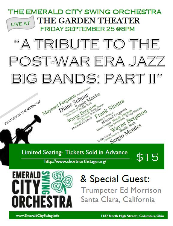 Emerald_City Jazz Garden Theater | Short North, Columbus Ohio